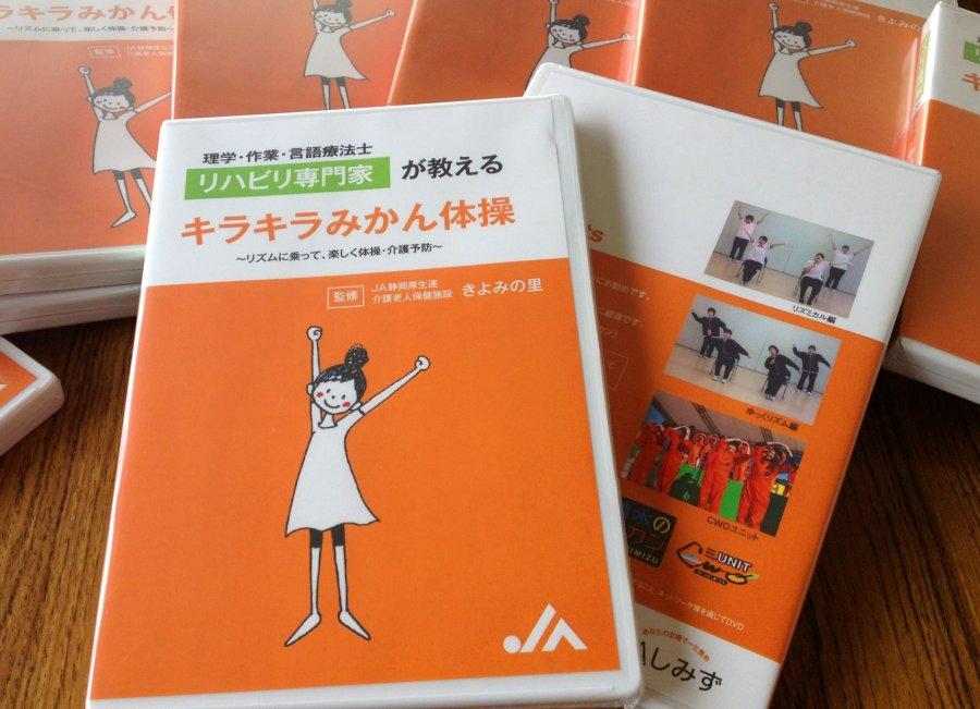 kirakira_dvd.jpg